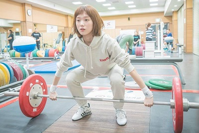 SINOPSIS Weightlifting Fairy Kim Bok Joo