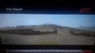 تردد قناة اى تى سى العربية etc arabia على النايل سات