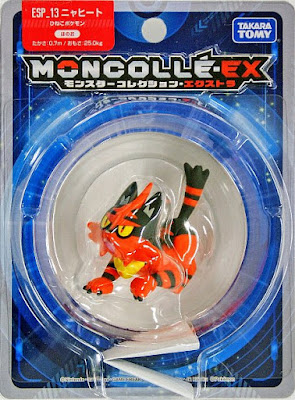 Torracat figure Takara Tomy Monster Collection MONCOLLE EX super size ESP series