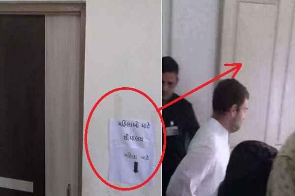 rahul-gandhi-in-women-toilet-in-gujarat-news-in-hindi