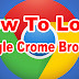 HOW TO PLACE A PASSWORD ON THE GOOGLE CHROME BROWSER IN COMPUTER