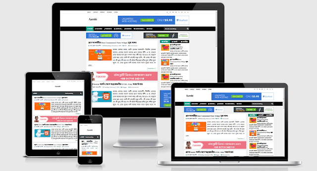 Aarohi - Ads Ready and Responsive Blogger Template