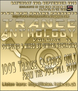 Trance Anthology vol.11