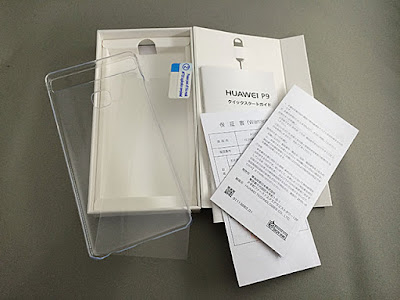 細長い箱にはクリアケースと保護シートとマニュアル、保証書