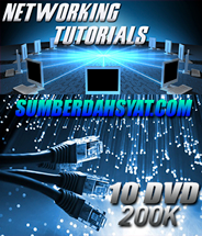 dvd tutorial networking