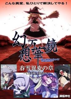 Gensou Mangekyou: The Memories of Phantasm Legendado Torrent