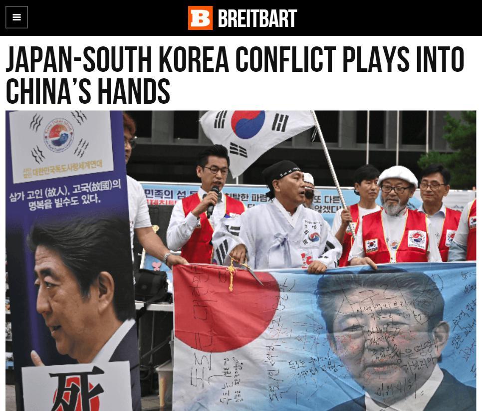 海外 韓国 の 反応 規制