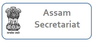 Secretariat Computer Operator