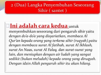 http://abusigli.blogspot.com/2017/06/cara-mengobati-orang-kerasukan.html