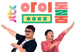 Idol Room (2019) (TV series) Episode 37 (Red Velvet, Seventeen, GFriend, Oh My Girl, 16 NCT 127, IZ*ONE, Cosmic Girls, NU'EST W, WINNER) Subtitle Indonesia