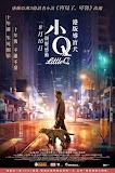 小Q/再見了!小Q(Little Q)poster