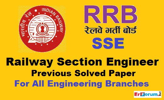 rrb-sse-2014-papers