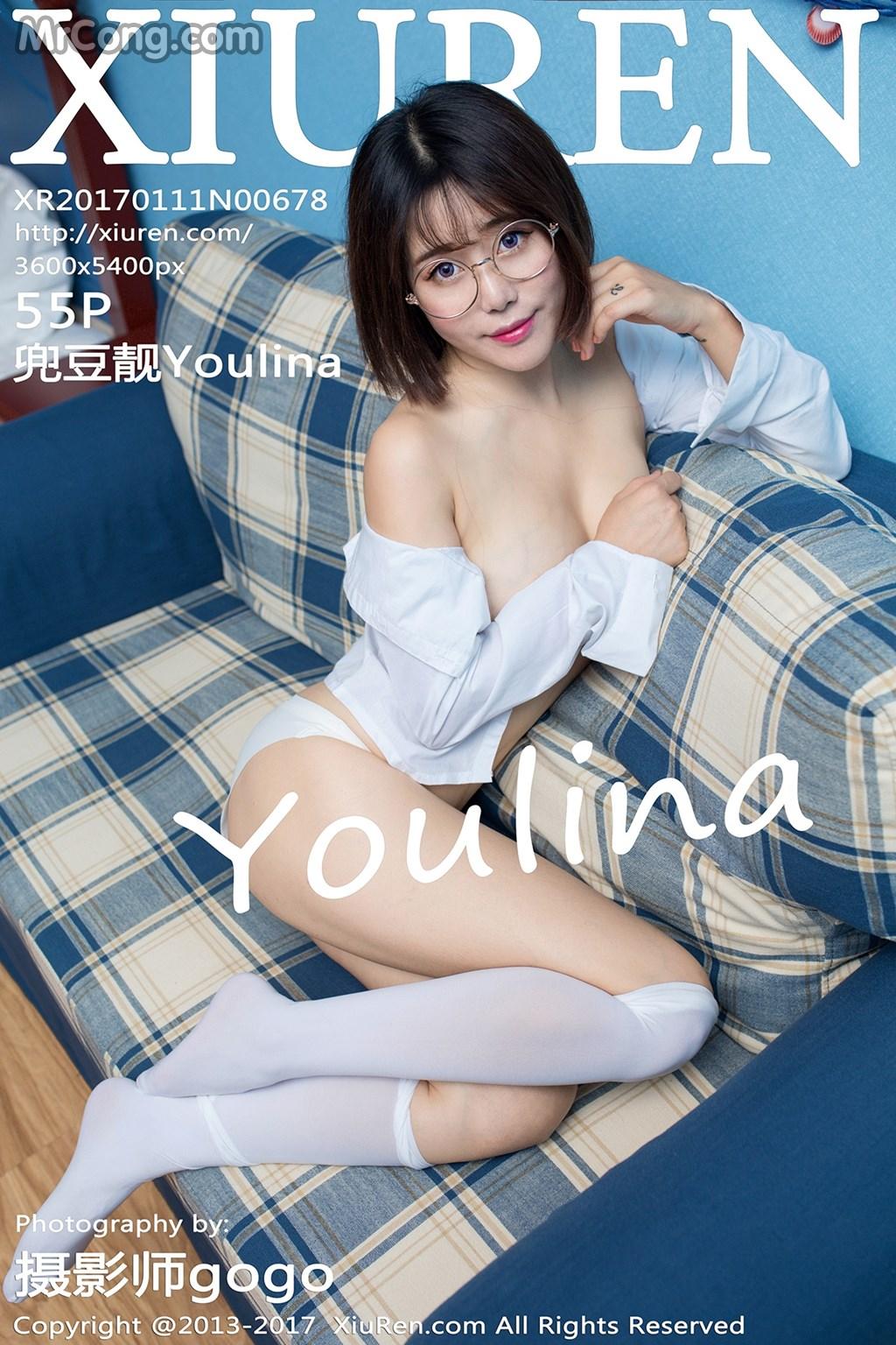 XIUREN No.678: Người mẫu Youlina (兜豆靓) (56 ảnh)