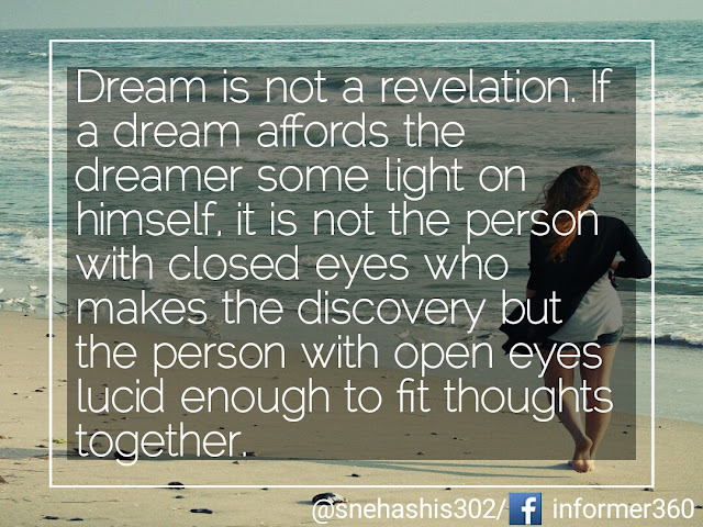 quote, quote on dream, quote of dream, quote about dream, dream, dream quote, quote releted to dream