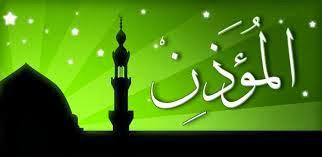 """تحميل برنامج المؤذن للايفون مجانا """" Download Azan Prayer Version: 5.6 iphone free"""