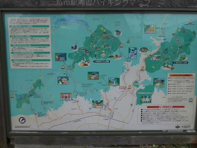 私市駅周辺ハイキングマップ