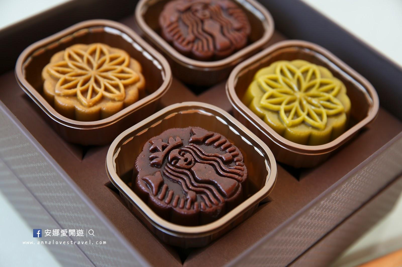 【星巴克·禮盒】星巴克月餅禮盒 – TouPeenSeen部落格