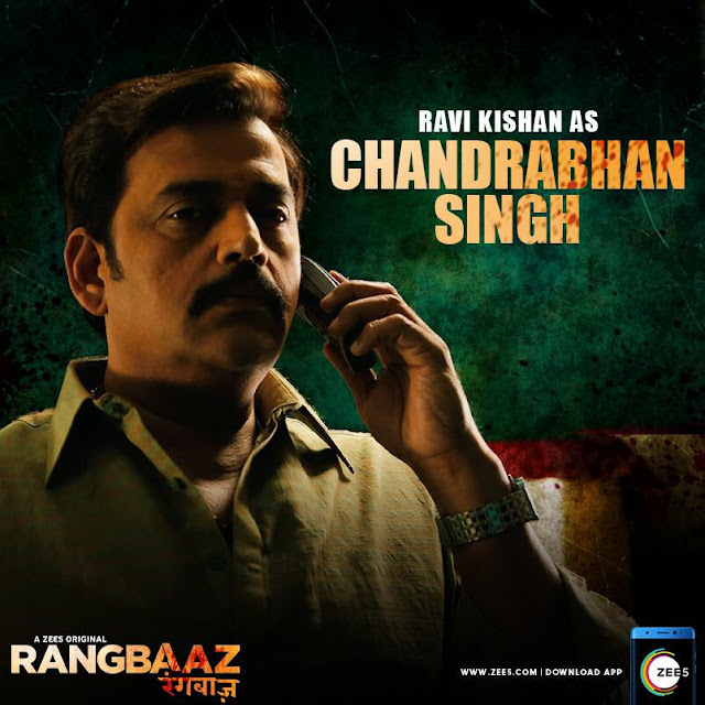 Rangbaaz (2018) Hindi - Zee5 Originals WEB-Rip - 480P | 720P - x264