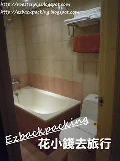 台中企業家大飯店三人房洗手間