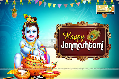 Sri-krishna-Janmastami-telugu-quotes-greetings-wishes-sms-messages-naveengfx.com