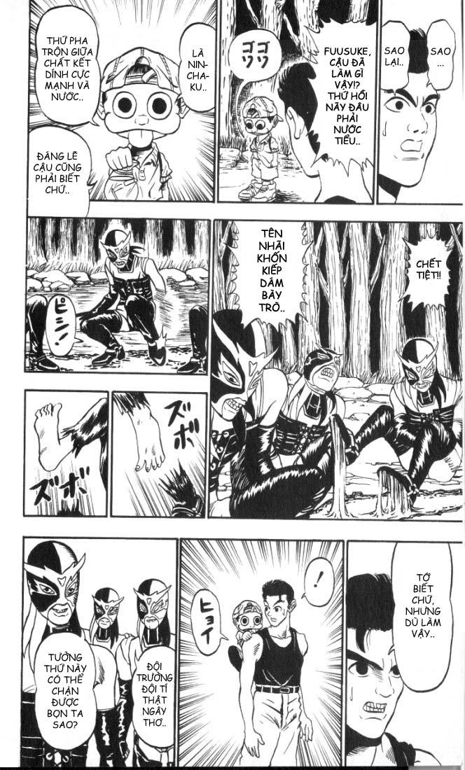 NINKU vol 15 trang 16
