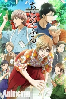 Chihayafuru Ss2 - Chihayafuru 2 2013 Poster