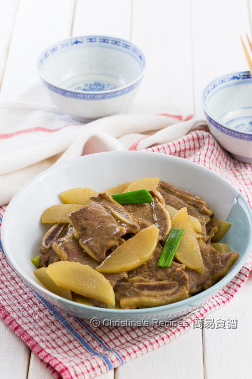 白蘿蔔炆牛仔骨 Beef Short Ribs with Radish01