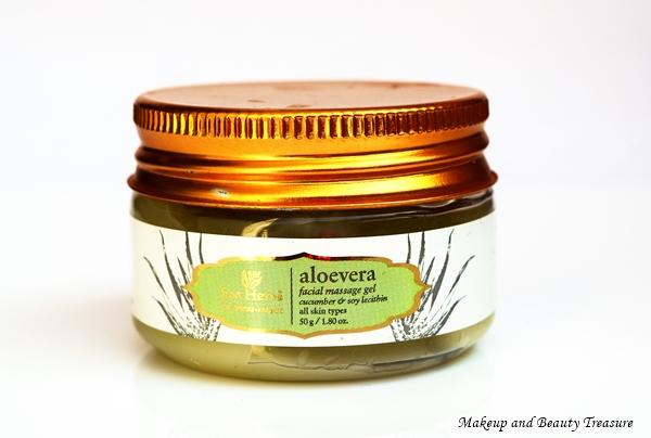 just herbs facial massage gel