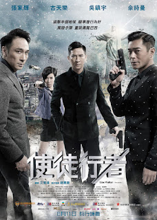 Watch Line Walker (Shi tu xing zhe) (2016) movie free online