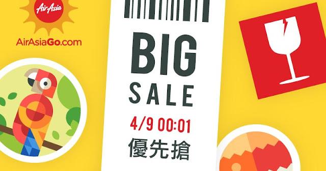 新一季 Big Sale!香港飛吉隆坡、澳門飛曼谷【訂酒店、機票$0】,今晚12時(即9月4日零晨)開搶 - AirAsiaGo