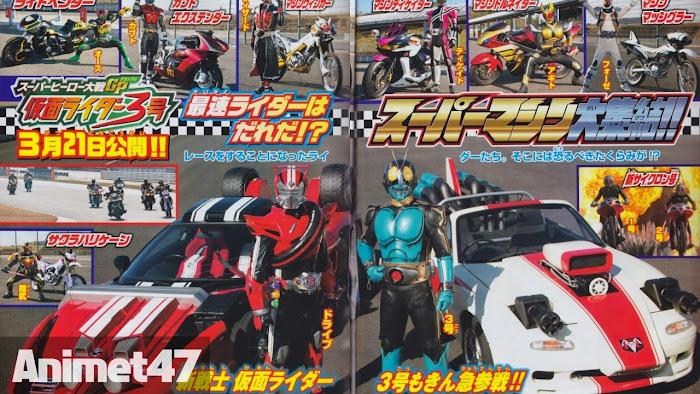 Ảnh trong phim Super Hero Taisen GP: Kamen Rider 3 1