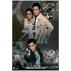 "Alfred Hui 許廷鏗 & Hubert Wu 胡鴻鈞 Cantonese Lyrics 真相 The Truth (TVB劇集""天眼""主題曲"