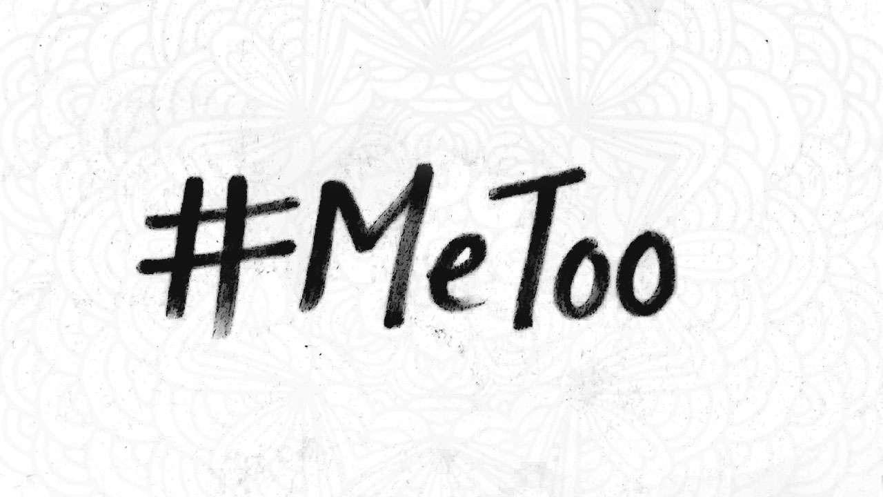 हॅशटॅग मी टू - मराठी लेख | Hashtag MeToo - Marathi Article