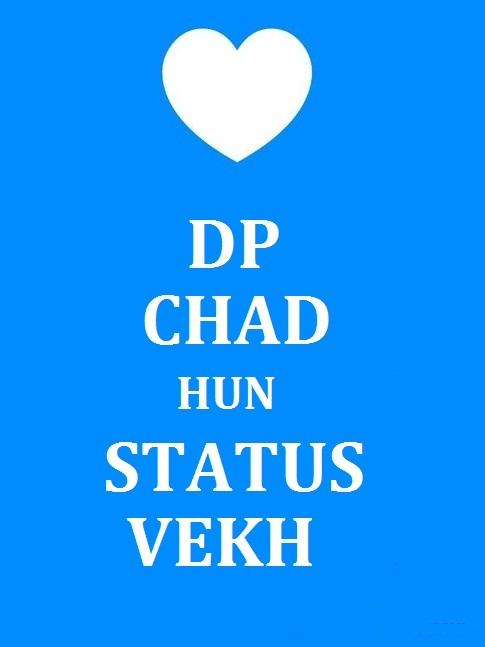 Whatsapp Status In Punjabi Attitude - Whatsapp Status Quotes-9310