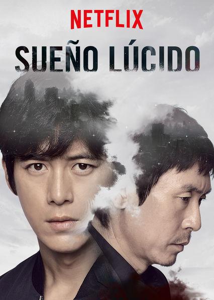Lucid Dream [2017] [DVDR] [NTSC] [CUSTOM HD] [Latino]