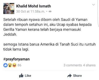 Budak Sasau Sokong Jeddah Diserang