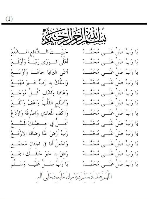 PDF Maulid Adh-Dhiyaul Lami'