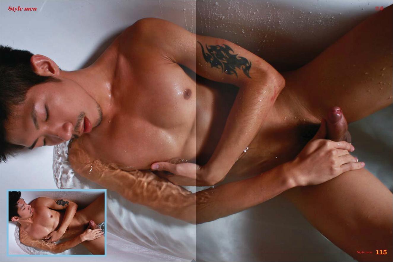 Men Gay Magazine 96