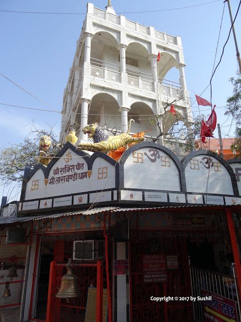 Maa Tarachandi Dham, Sasaram