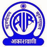 All India Radio (AIR) Channel Kohima Celebrates 50 years
