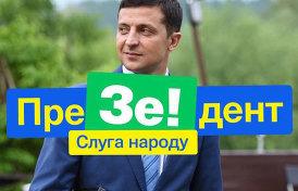 Чем отвечают Тимошенко и Порошенко