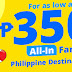 Cebupac Promo P350 All In Fare 2017
