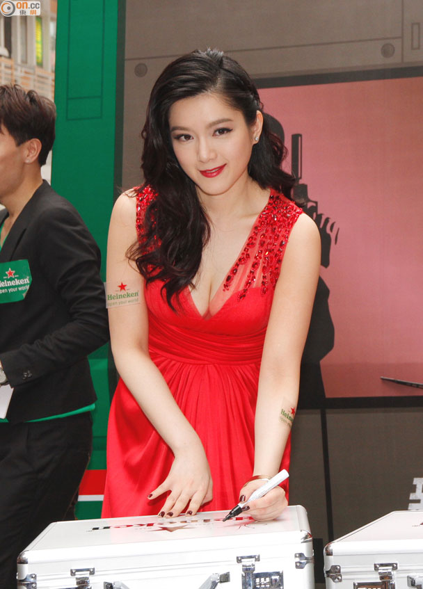 Asian E-News Portal: Christine Kuo is dating now? Eliza