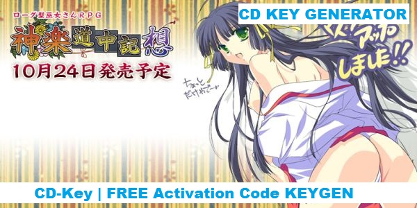 Kagura Douchuuki free steam code