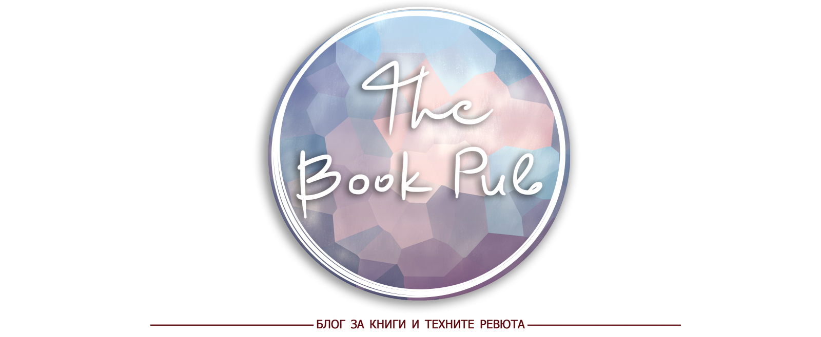 The Book Pub