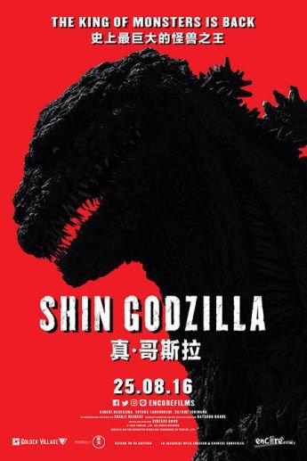 Shin Godzilla (2016) Sub Indonesia