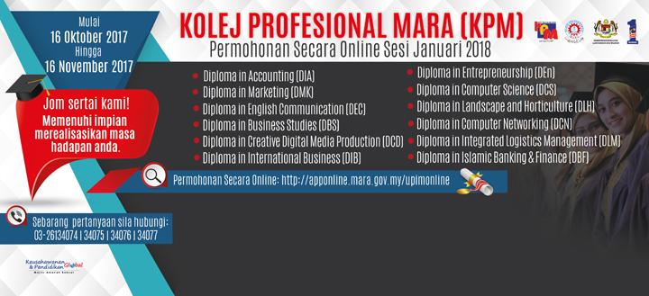 Permohonan Online Kolej Profesional MARA (KPM) Sesi Januari 2018