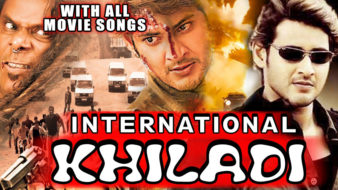 international video download