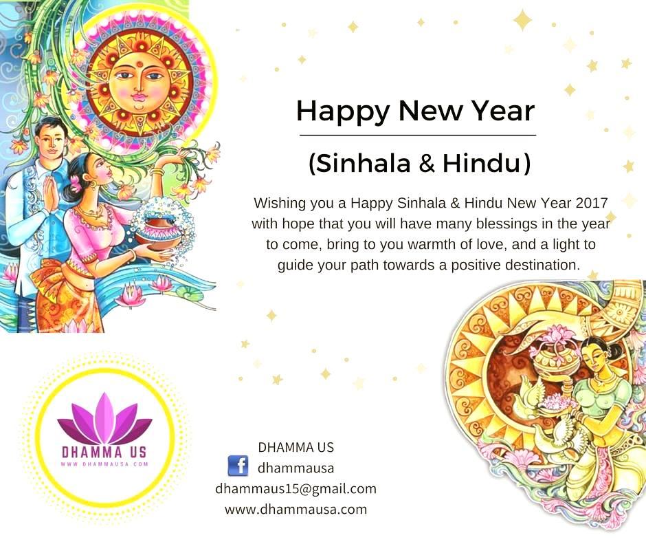 Happy New Year Hindu 47