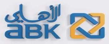 وظائف خالية فى البنك الاهلي الكويتي عام 2018